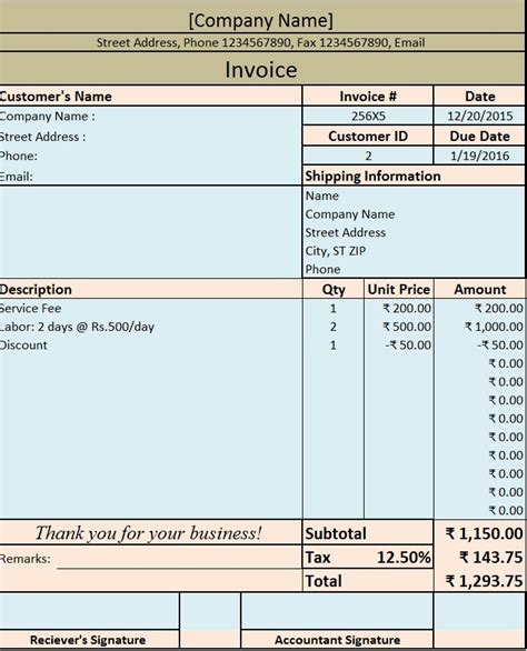 invoice bill excel template exceldatapro