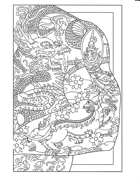 Printable Coloring Page | Body Art Coloring Pages | Pinterest | Adult coloring