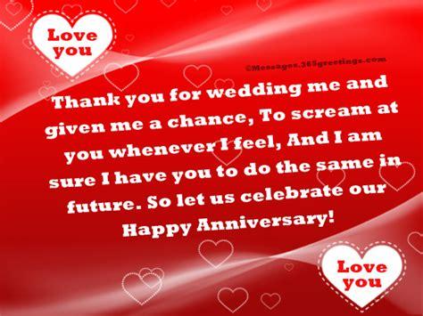 funny anniversary wishes greetingscom