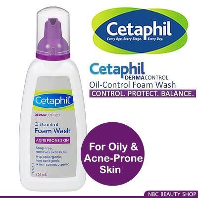 51366 Cetaphil Dermacontrol Foam Wash Coupon by Nbc Shop Cetaphil Pro Dermacontrol Foam Wash