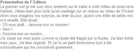 Petit Prince Resume Court by Fiche P 233 Dagogique Le Petit Prince