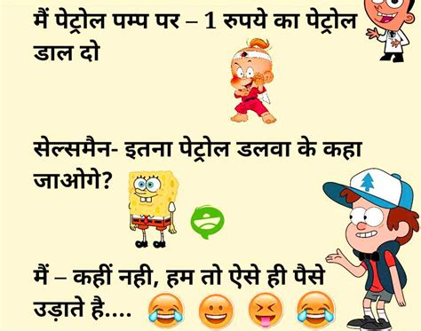 whatsapp jokes shayari funny status images  hindi