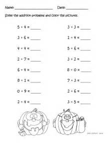 math activities for grade festival collections
