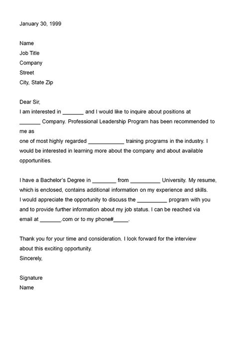 letter  interest format  job letters  interest