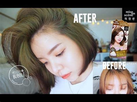 mise en scene  bubble girls day hair dye foam