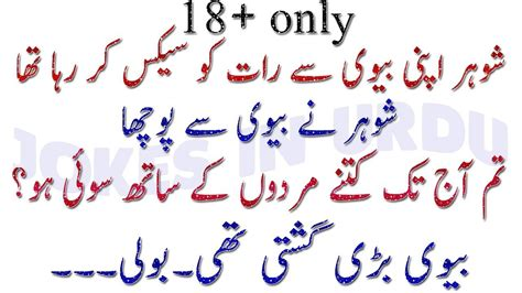 gandy urdu jokes