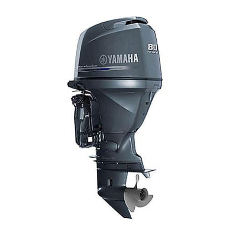 yamaha f80 robin curnow