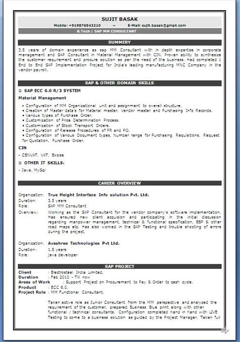 Technical Resume Creator by Resume Creator Free