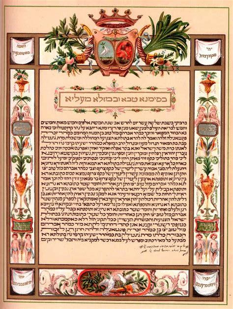 marriage law wikipedia