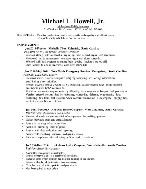 Junior Resume Objective by Michael Howell Jr Resume