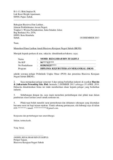 letter : Cover Letter Mohon Kerja