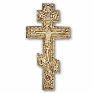 Some of the most important Symbols for Orthodox Christians ...