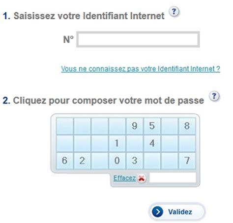 axa adresse si鑒e mon compte axa banque accès espace client crédit axabanque fr