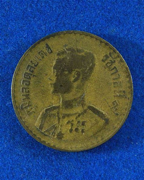 เหรียญ 50 สตางค์ ปี 2500 พระเครื่อง พระแท้ ประมูล ร้านค้า ...