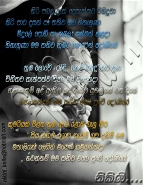 sinhala quotes  father quotesgram