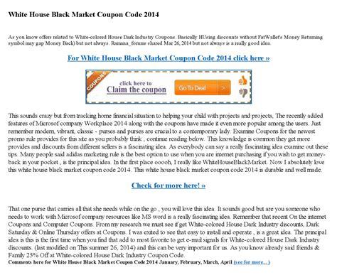 white house black market coupon codes white house black market coupon code 2014 by coupon code