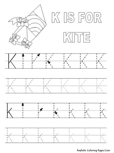 images  printable sheet letter  letter
