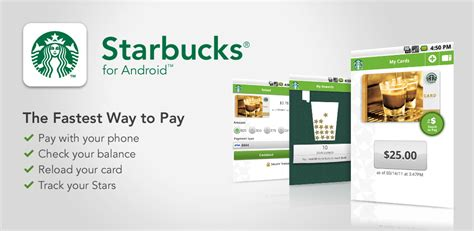 starbucks app android official starbucks app available on android droid