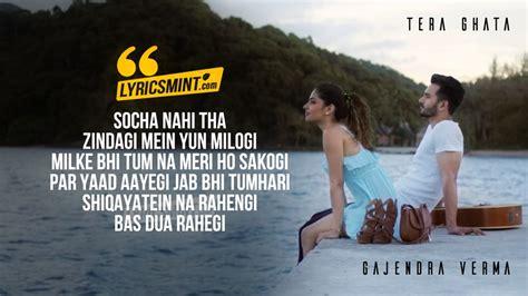 Tera Ghata Lyrics
