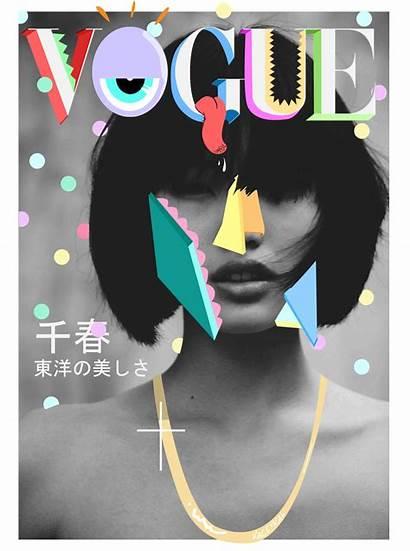 Vogue Magazine Graphic Edit Inspiration Layout Covers