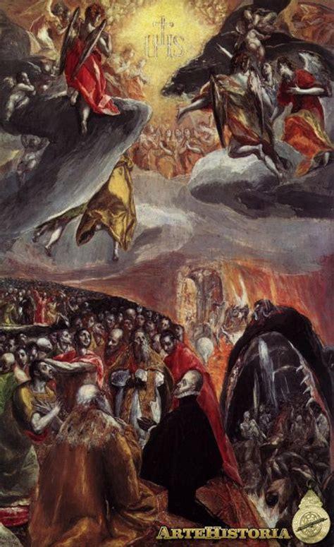 Alegoría de la Liga Santa | artehistoria.com