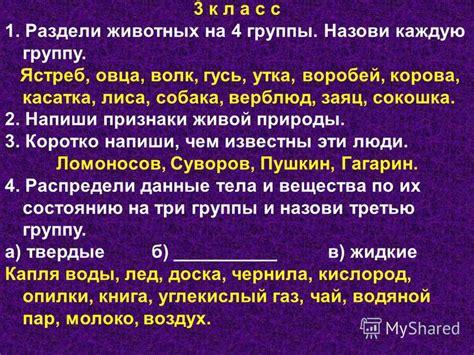 Работа по теме география ростовской области. вуз исит дгту. страница 2.