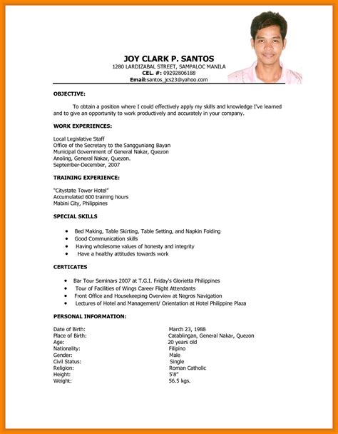 Cv Format For by 6 Cv Format Philippines Theorynpractice