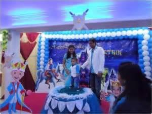 rent wedding arch ac birthday party halls in chennai omr udhaya britto mahal
