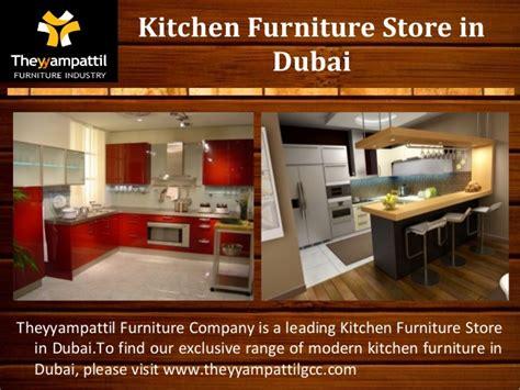 interior design  dubai furniture manufacturing  dubai