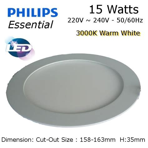 philips led downlight 59203 philips led downlight price list philips led downlight 7w