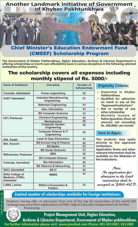 chief ministers education endowment fund scholarship