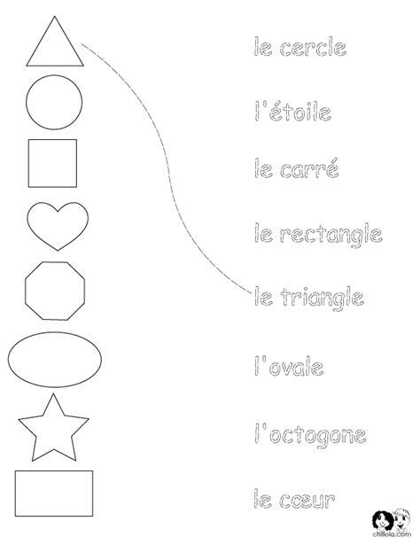 French for Kids / Français Activités à Imprimer - Shapes ...