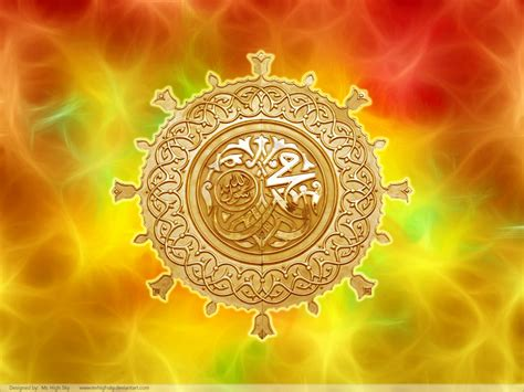 Islam Islamic Wallpapers