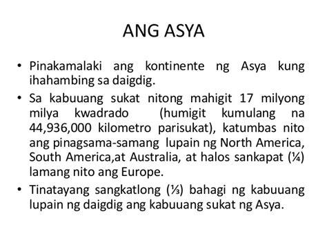 Collection of Rehiyon Sa Asya | Ang Mga Likas Na Yaman Ng