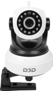 Best PTZ Cameras in India - NBY