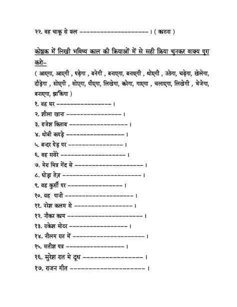 grade 3 grammar worksheets worksheets for all