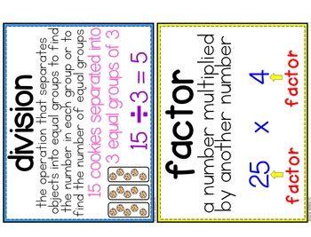 grade vocabulary word wall cards set  multiplication