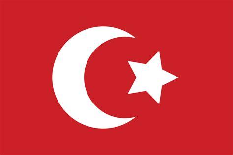flag of the ottoman empire file ottoman flag alternative svg