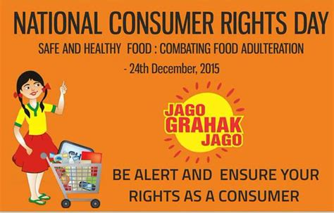 national consumers day  current affairs    current affairs