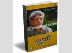 Tahuko GujaratiBookscom