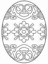 Coloring Easter Egg Pages Sheets Printables Eggs Colouring Printable Adults Sheet Crafts Adult Hard Designs Mandala Hubpages Templates Template Spring sketch template
