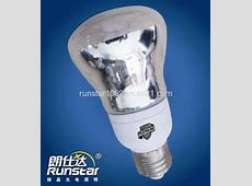 R50R63 Reflector Lamp Compact Fluorescent CFLid8122263