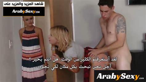 العائلة السعيدة والبحث عن الخاتم مترجم سكس نيك جديد سكس افلام سكس عربي و اجنبي مترجم