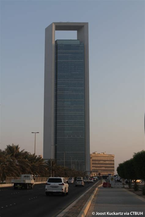 adnoc headquarters  skyscraper center