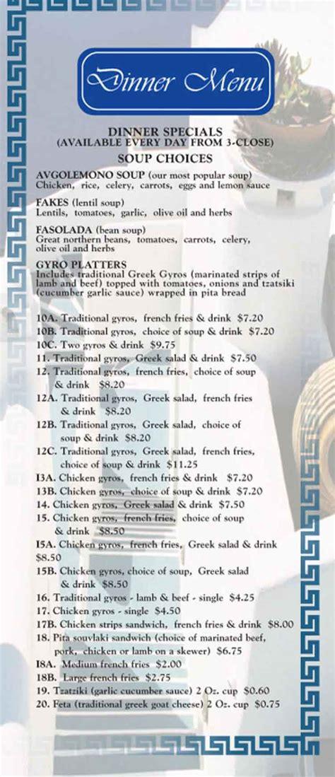john  greek restaurant san antonio