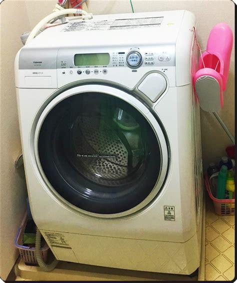 ダイソー 洗濯 機