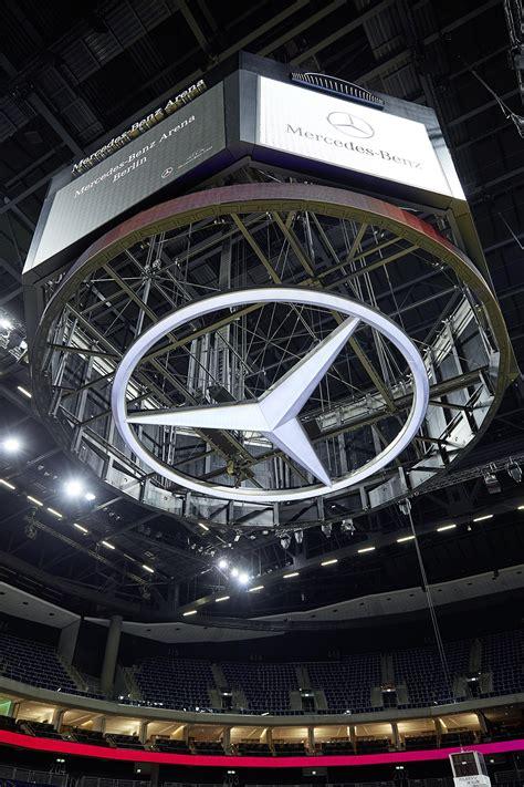 hotel berlin nähe mercedes arena innenansichten mercedes arena berlin