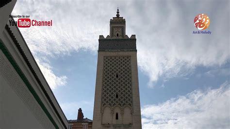 Pour vous rendre à mosquée de paris, paris en métro vous fait découvrir à quel métro descendre et que voir / que faire à proximité. Visite de la Mosquée de Paris - زيارة مسجد باريس - YouTube