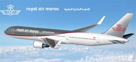 royal air maroc reservation siege comment contacter royal air maroc
