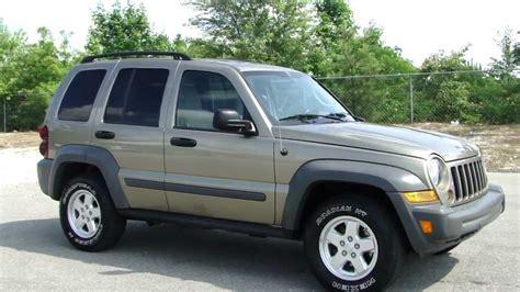 liberty jeep 2005 2005 jeep liberty youtube